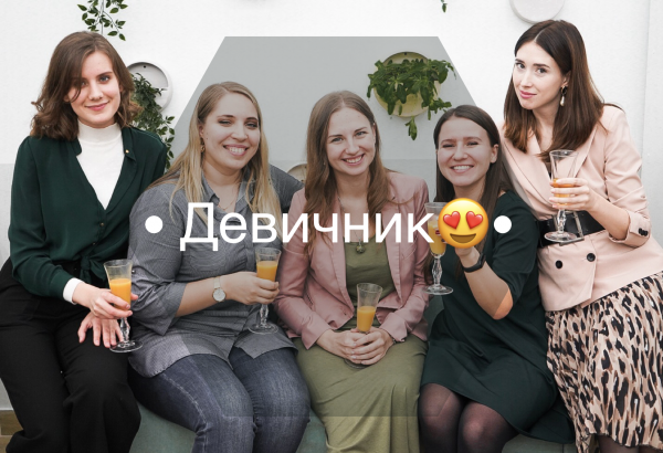 Девчонки_вино_глина